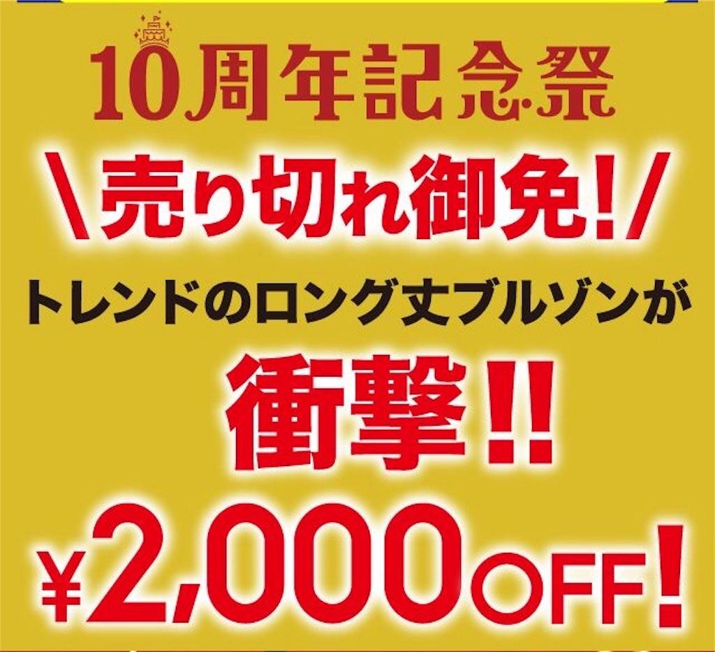 f:id:Tokyoyonyon:20161111093510j:image