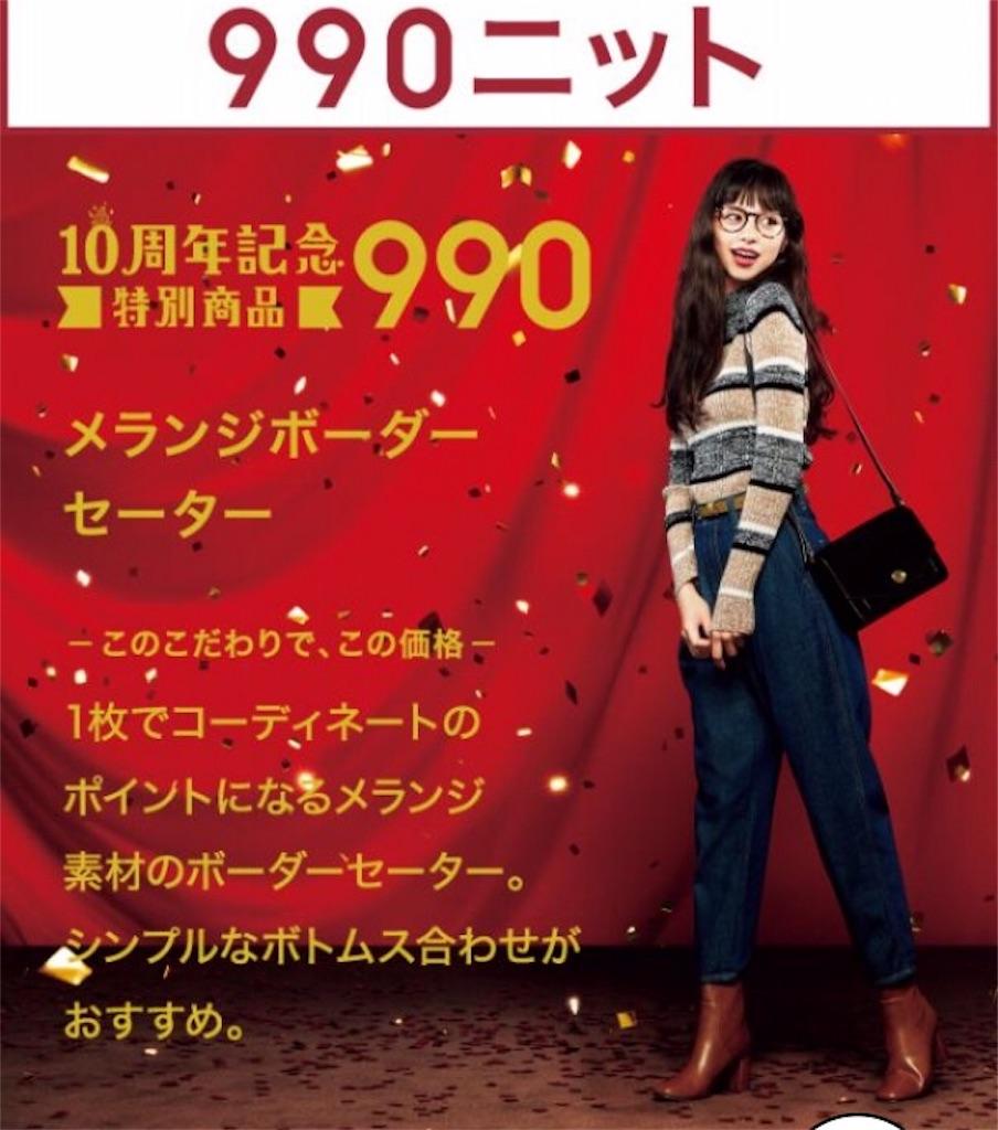 f:id:Tokyoyonyon:20161111100615j:image