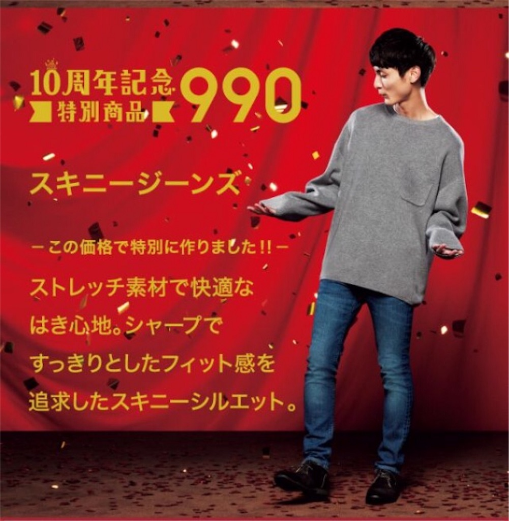 f:id:Tokyoyonyon:20161111100845j:image