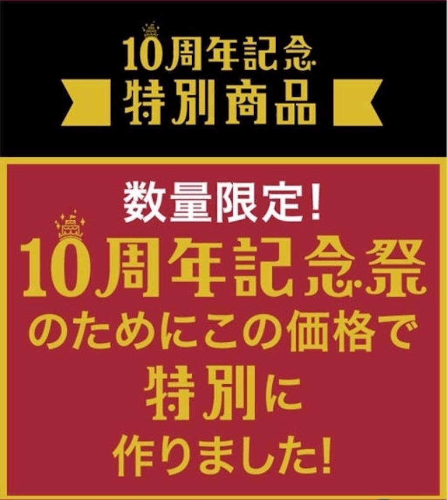 f:id:Tokyoyonyon:20161118082952j:image