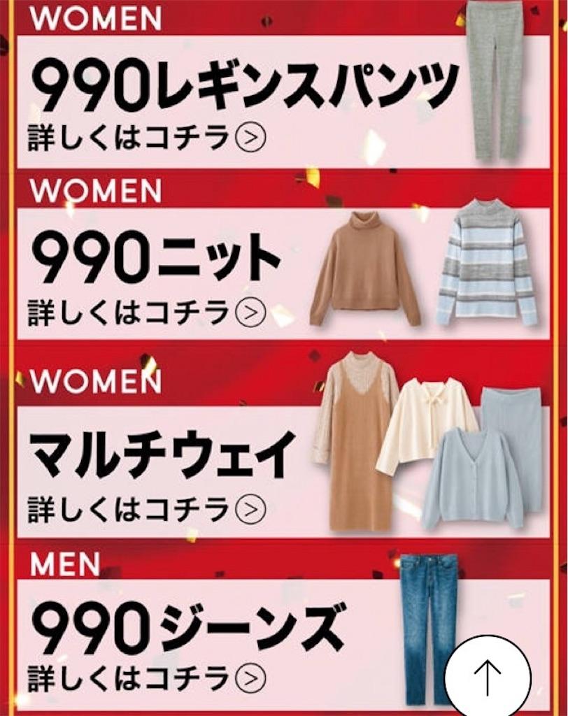 f:id:Tokyoyonyon:20161118083010j:image