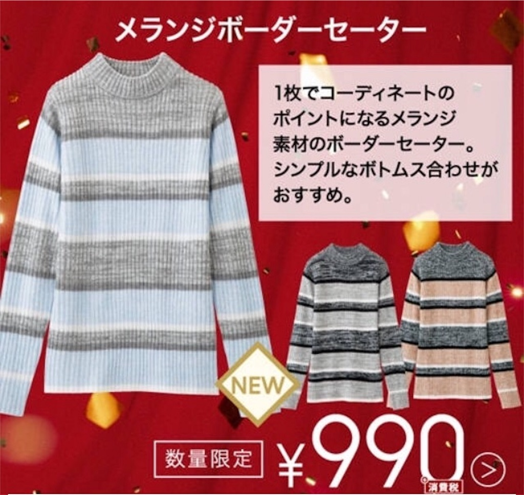 f:id:Tokyoyonyon:20161118083320j:image