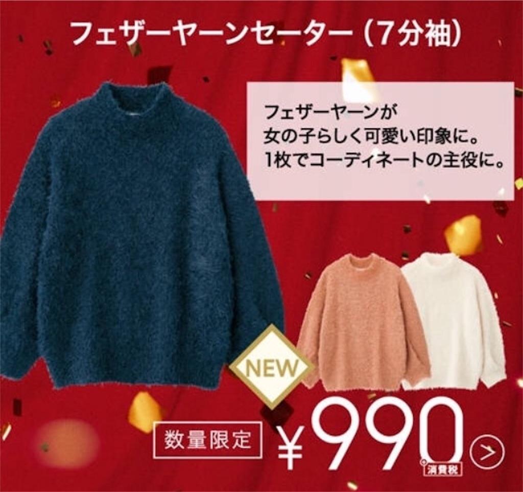 f:id:Tokyoyonyon:20161118083400j:image