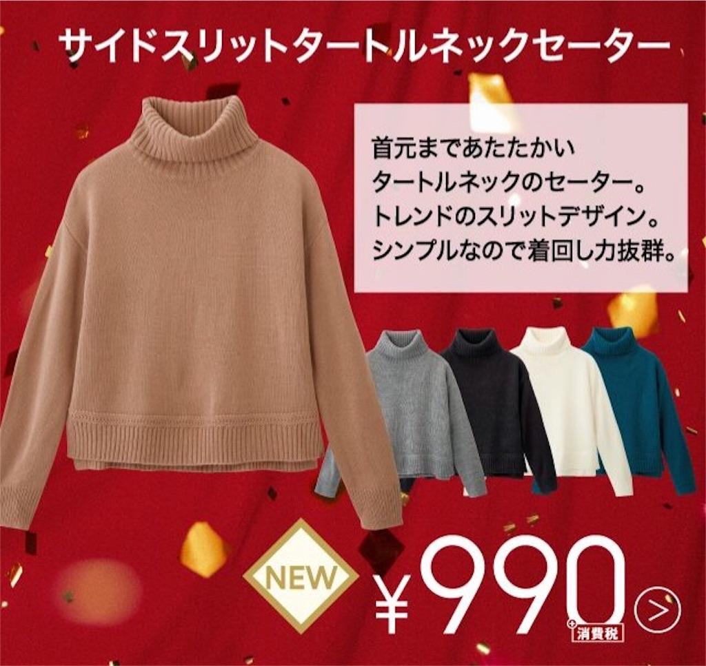 f:id:Tokyoyonyon:20161118083559j:image