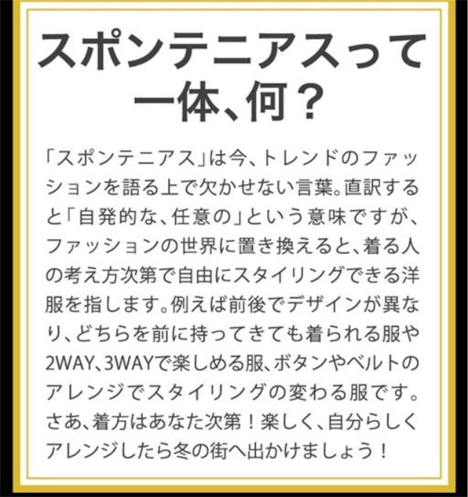 f:id:Tokyoyonyon:20161118083708j:image
