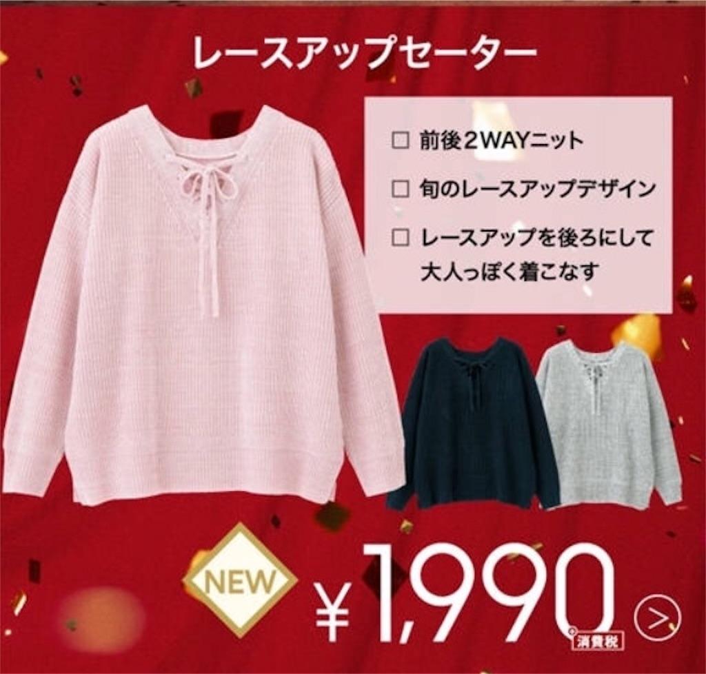 f:id:Tokyoyonyon:20161118084040j:image