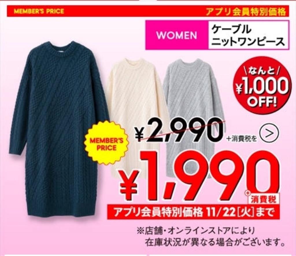 f:id:Tokyoyonyon:20161118090529j:image