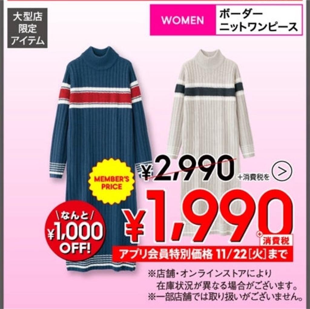 f:id:Tokyoyonyon:20161118090631j:image