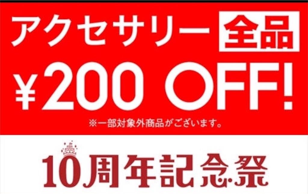 f:id:Tokyoyonyon:20161118090823j:image