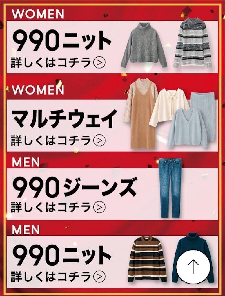 f:id:Tokyoyonyon:20161123085454j:image