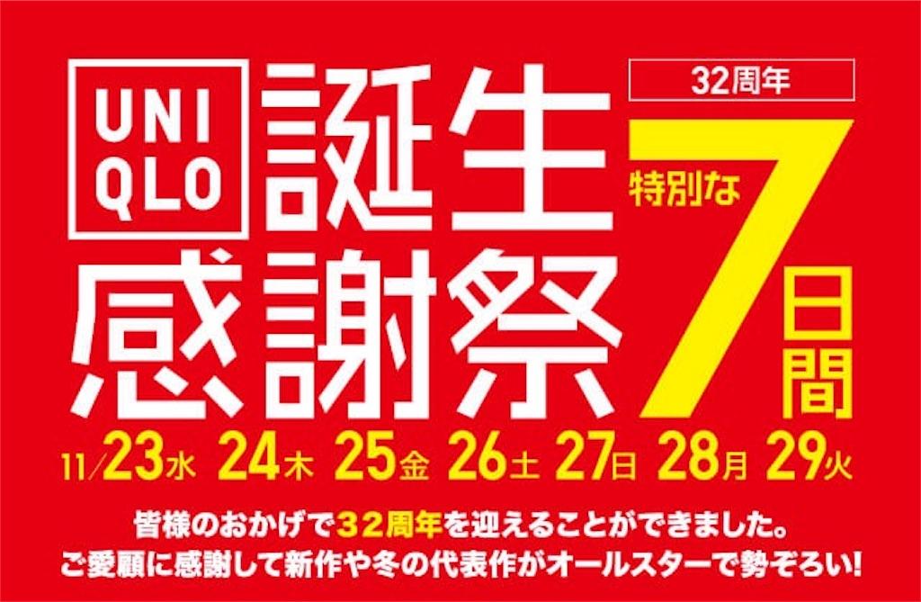 f:id:Tokyoyonyon:20161123091809j:image