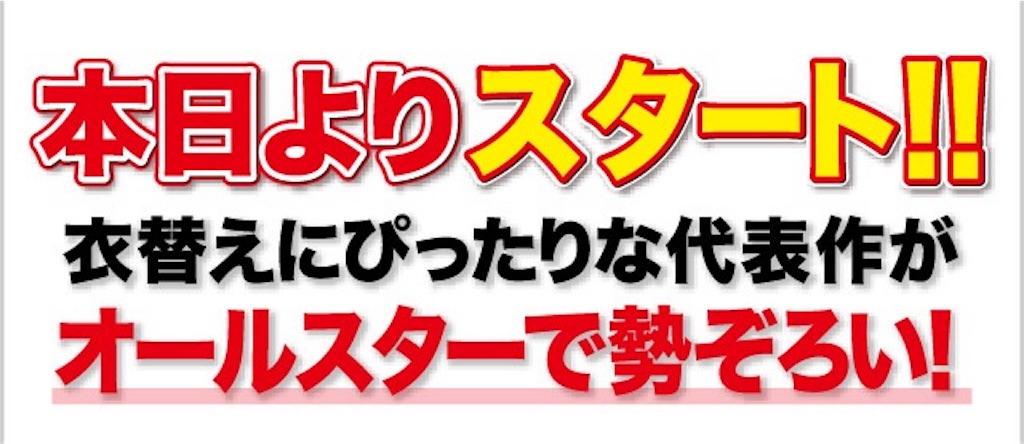 f:id:Tokyoyonyon:20161123092123j:image