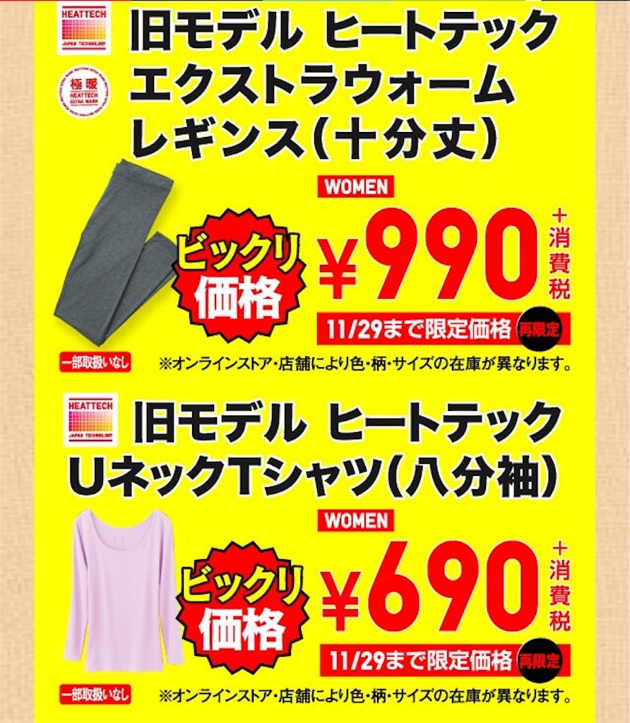 f:id:Tokyoyonyon:20161123092543j:image