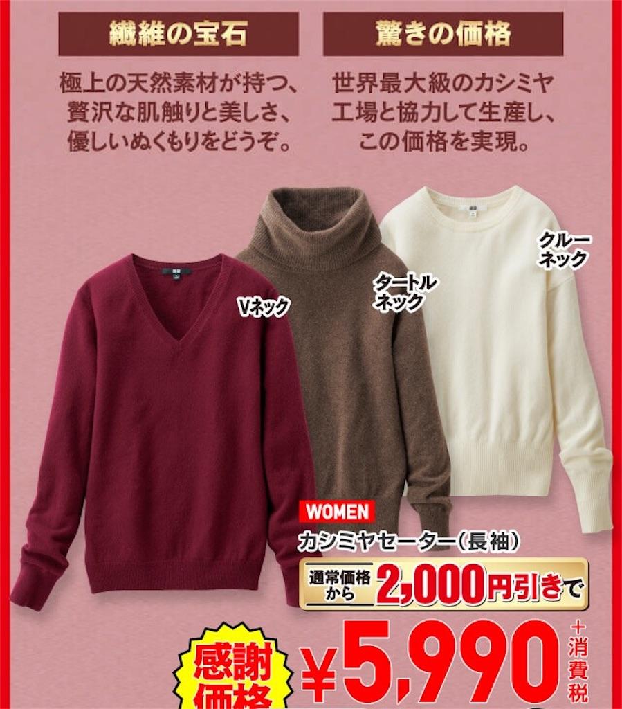 f:id:Tokyoyonyon:20161123092736j:image