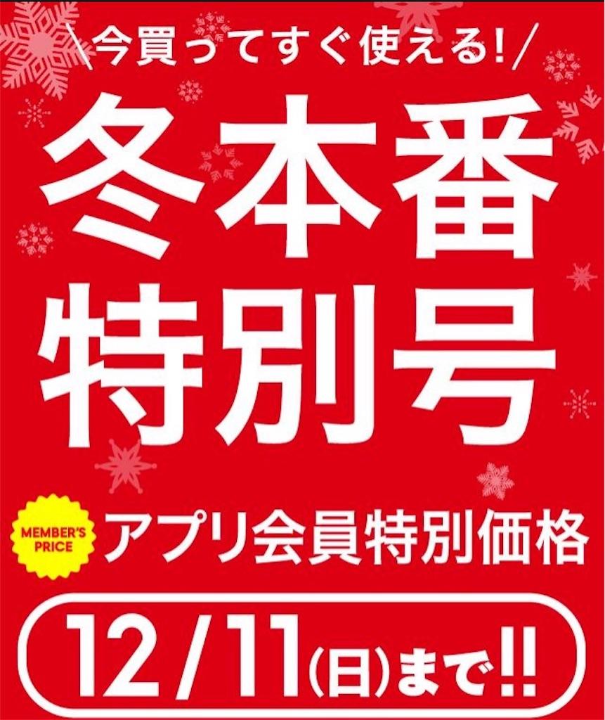 f:id:Tokyoyonyon:20161209094113j:image