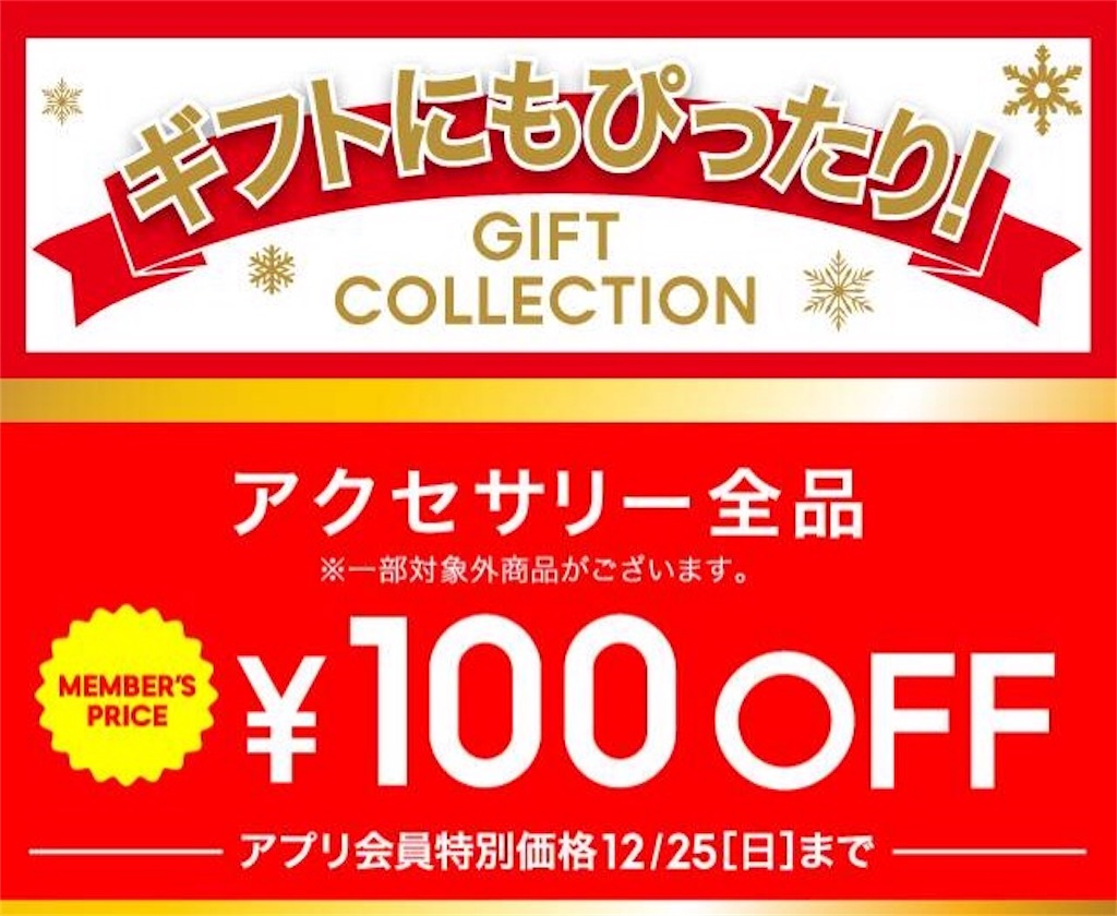 f:id:Tokyoyonyon:20161223073625j:image