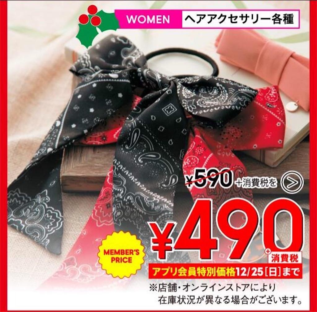 f:id:Tokyoyonyon:20161223073712j:image