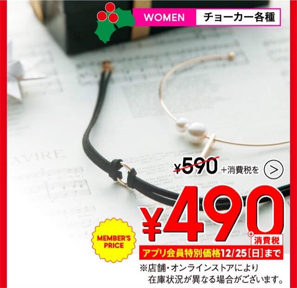 f:id:Tokyoyonyon:20161223073730j:image