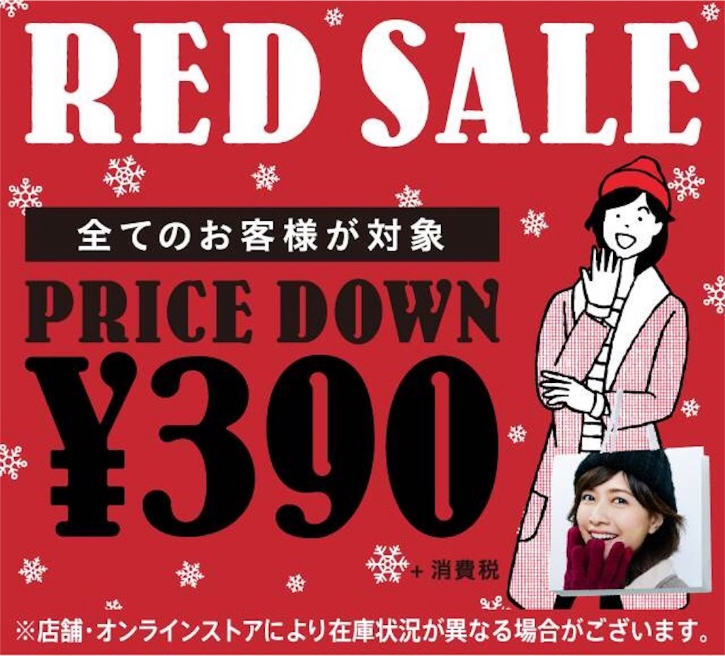 f:id:Tokyoyonyon:20161223073812j:image