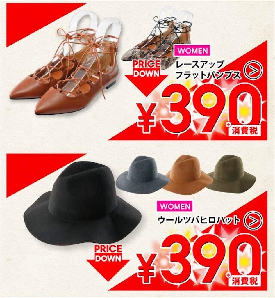 f:id:Tokyoyonyon:20161223073912j:image
