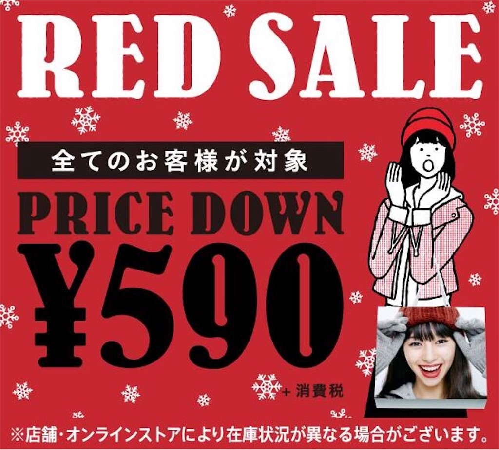 f:id:Tokyoyonyon:20161223074004j:image