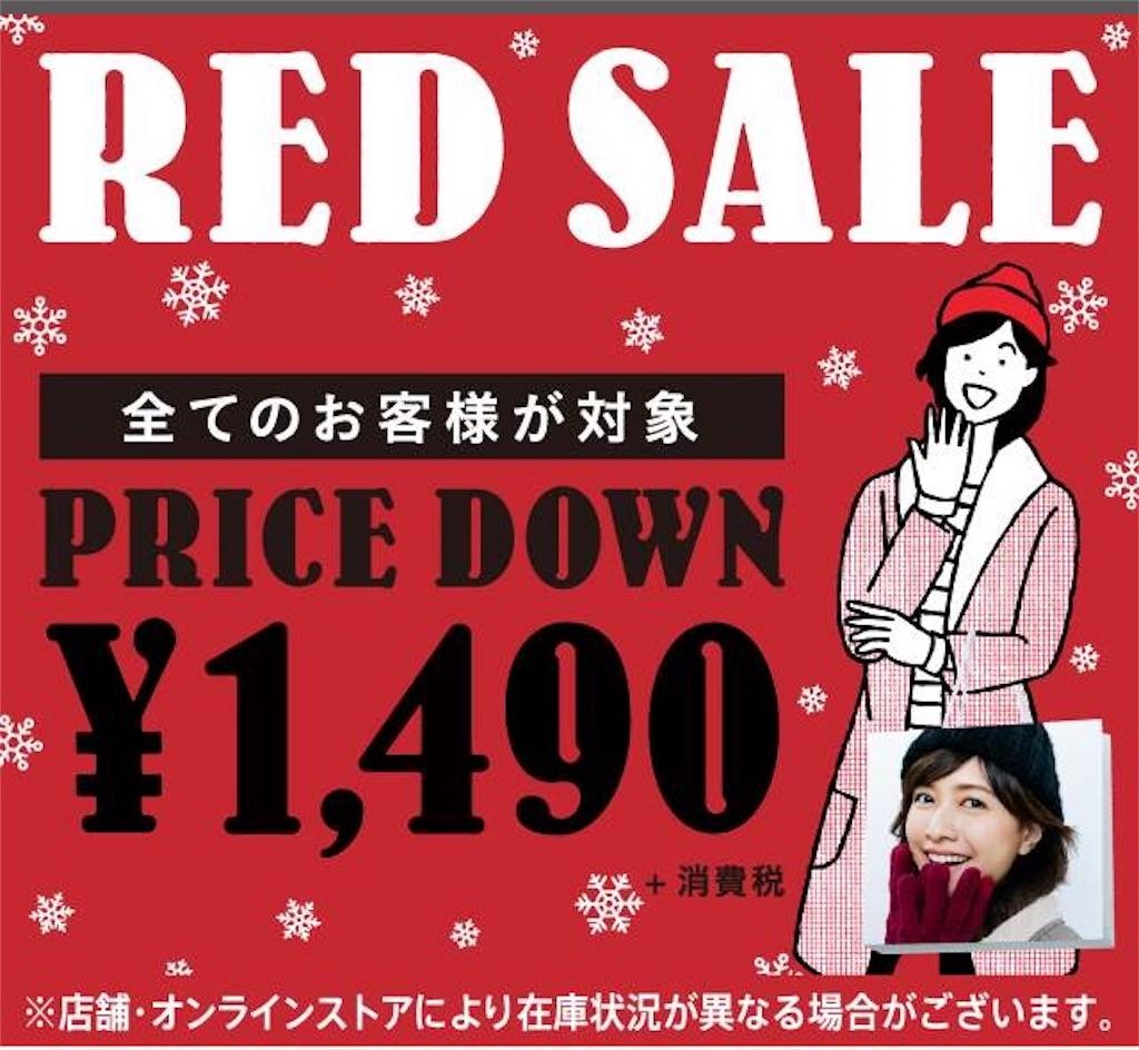 f:id:Tokyoyonyon:20161223074344j:image