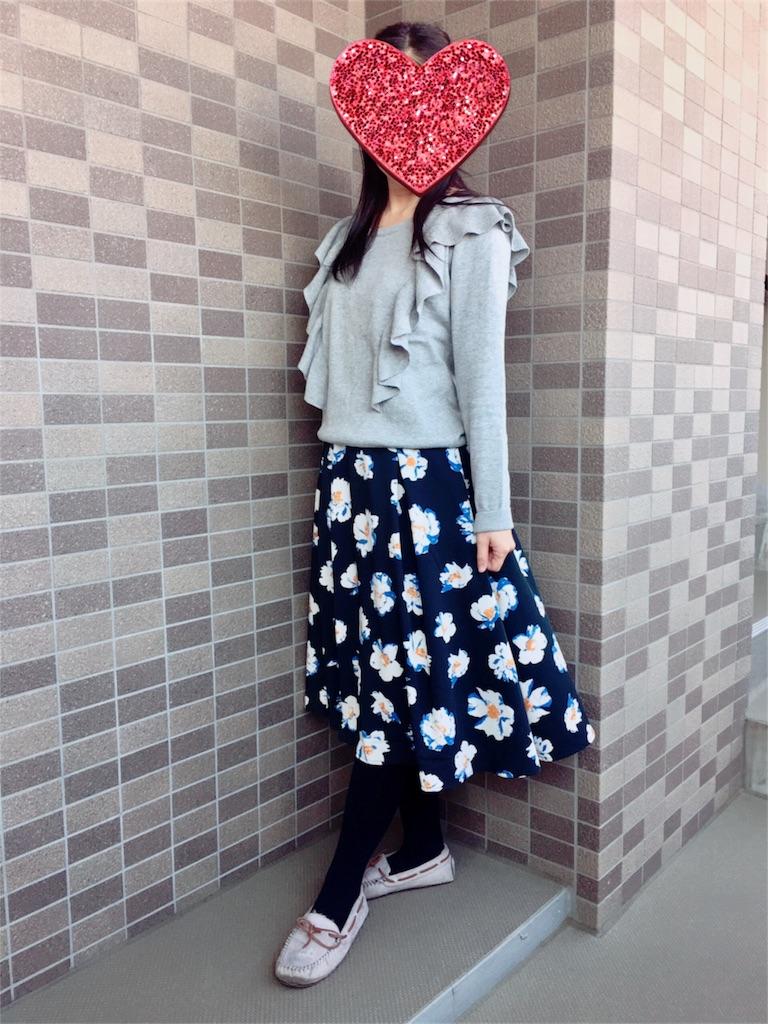 f:id:Tokyoyonyon:20170312132228j:image