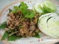 [Northeast][Meat][Salad]