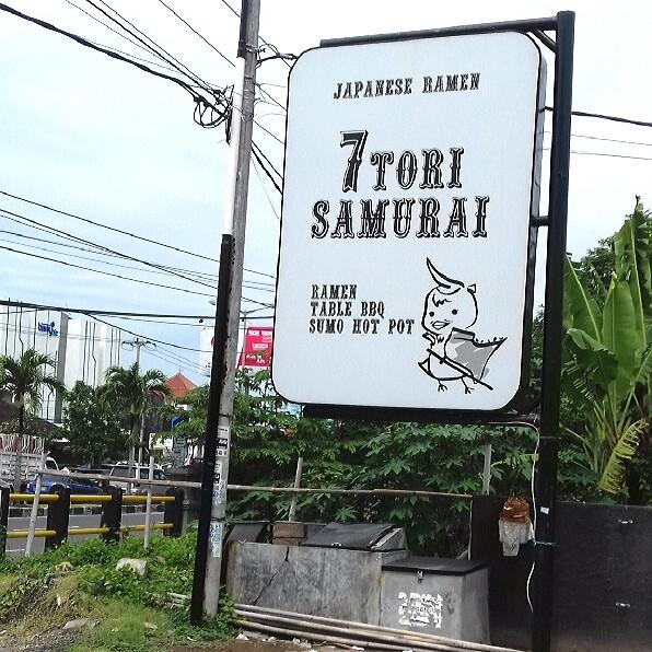 7 tori samurai 1