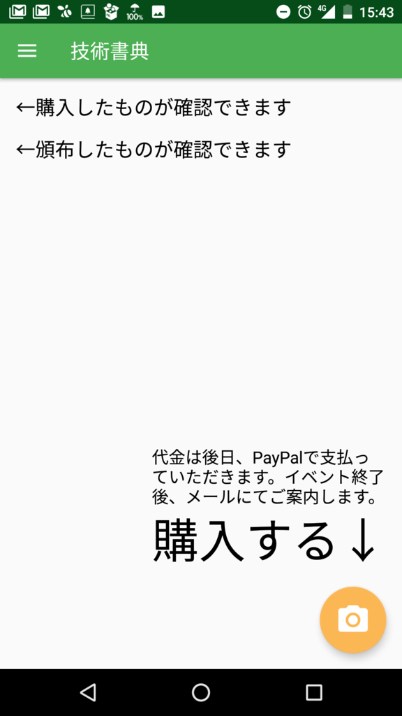 f:id:Tomato-360:20171022223230p:plain