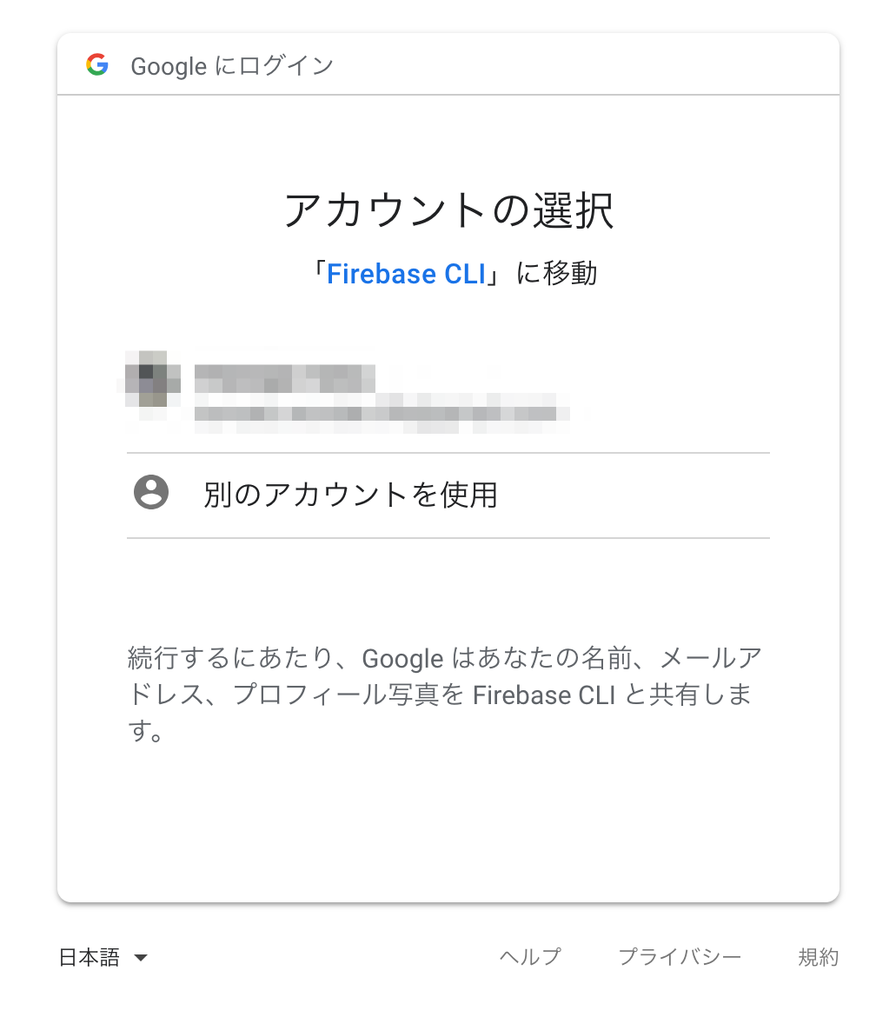 f:id:Tomato-360:20181111023337p:plain
