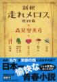 20091008130946