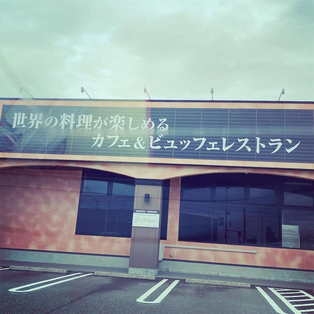 f:id:Tomitakusan:20200712100620j:image