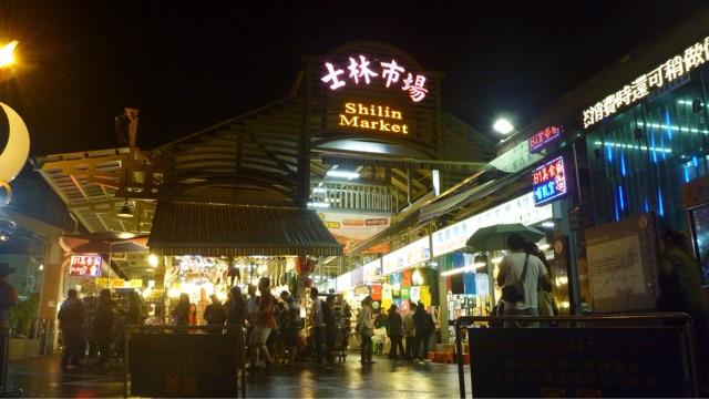 20141031145500 - はじめての台湾旅行|屋台など僕が食べたグルメ旅行記10選を紹介します!