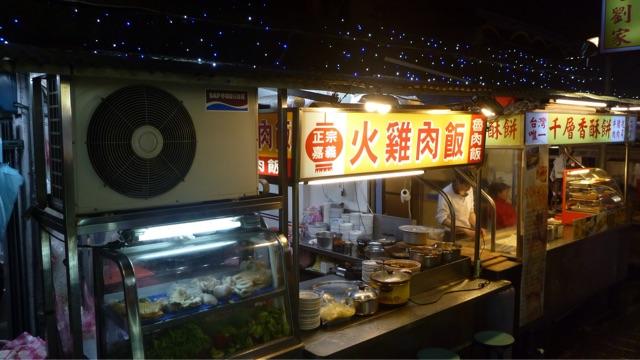 20141031150651 - はじめての台湾旅行|屋台など僕が食べたグルメ旅行記10選を紹介します!