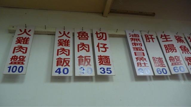 20141031150808 - はじめての台湾旅行|屋台など僕が食べたグルメ旅行記10選を紹介します!