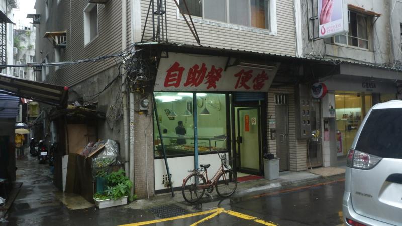 20141031190450 - はじめての台湾旅行|屋台など僕が食べたグルメ旅行記10選を紹介します!