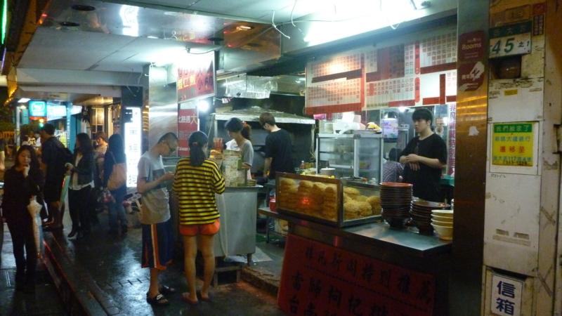 20141031204000 - はじめての台湾旅行|屋台など僕が食べたグルメ旅行記10選を紹介します!