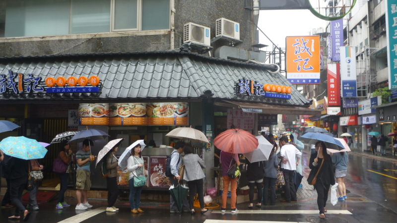 20141031204832 - はじめての台湾旅行|屋台など僕が食べたグルメ旅行記10選を紹介します!
