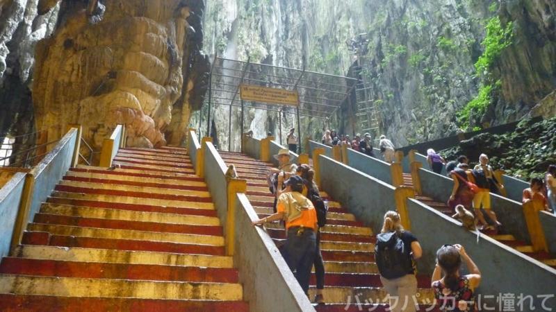 20150222183222 - マレーシア随一のヒンドゥー教の聖地「バツーケイブ」