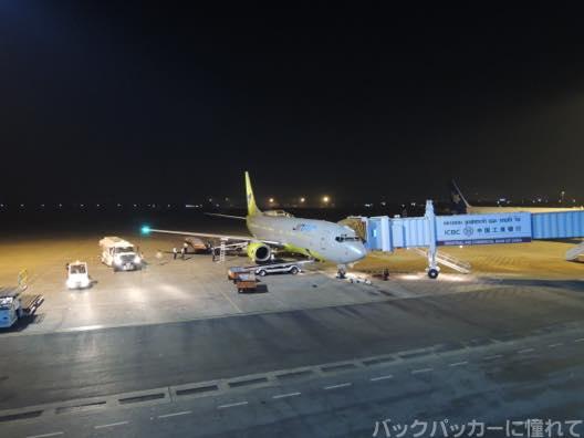 20150317231410 - 初めてのジンエアーで韓国・ソウルからラオス・ビエンチャンへ
