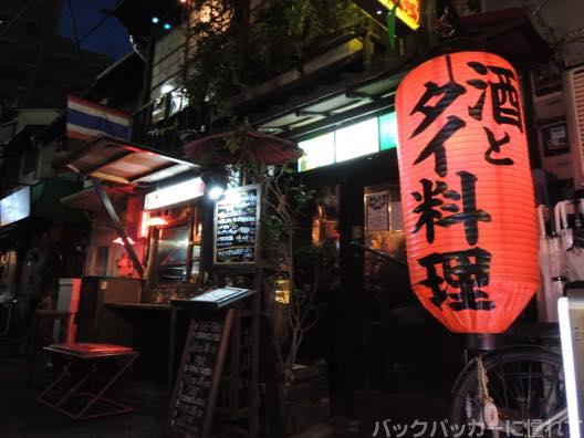 20150318192405 - 下川裕治さんの新刊「週末香港・マカオでちょっとエキゾチック」発売記念のトークショー