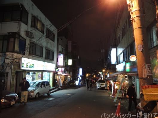20150409092346 - 韓国梨泰院ランドのチムジルバンで寝坊して飛行機に乗り遅れる