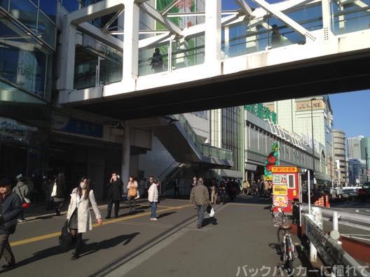 20150416175012 - 新宿の金券ショップ「大黒屋」で円からUSドルへ外貨両替