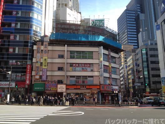 20150416175019 - 新宿の金券ショップ「大黒屋」で円からUSドルへ外貨両替