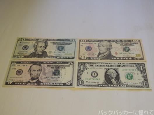 20150416175047 - 新宿の金券ショップ「大黒屋」で円からUSドルへ外貨両替