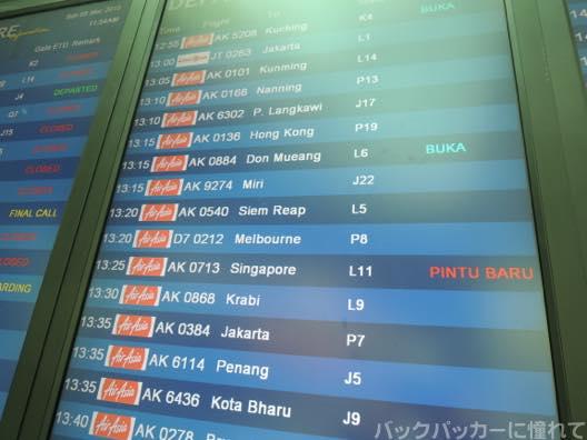 20150422062633 - クアラルンプールからシェムリアップへ!エアアジアAK540便搭乗記'15