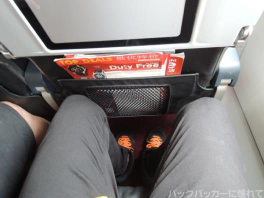 20150527070341 - エアアジアFD611便搭乗記'15 シェムリアップからバンコクへ!