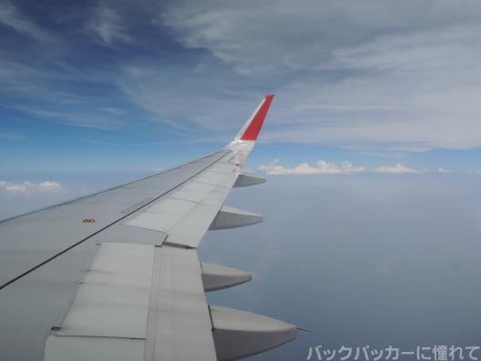 20150527070400 - エアアジアFD611便搭乗記'15 シェムリアップからバンコクへ!