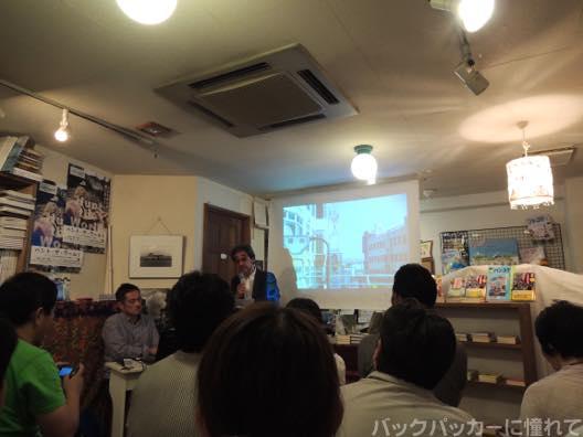 20150812081047 - 下川裕治氏の新刊『一両列車のゆるり旅』の発売を記念したトークショー